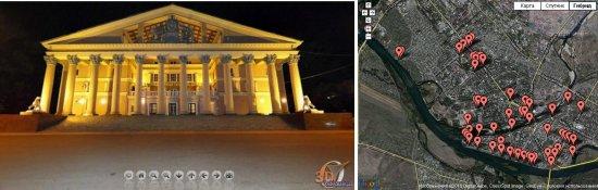 Расширение виртуальной экскурсии по Усть-Каменогорску!