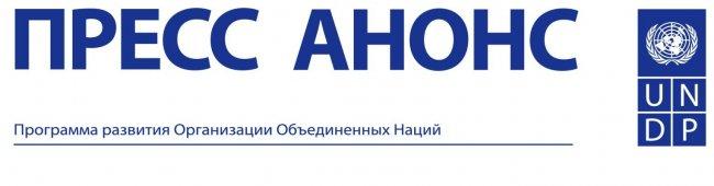 Итоги акции  «Жасыл алан» -2010