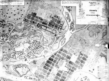 История градостроительства - Усть-Каменогорск 180 лет назад