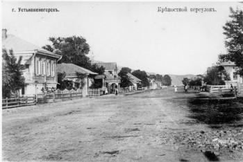 История развития Усть-Каменогорска - XIX век