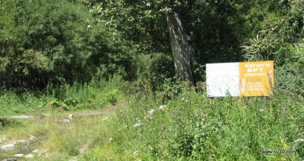 Старая австрийская дорога – отчет Зиновьева В.А.